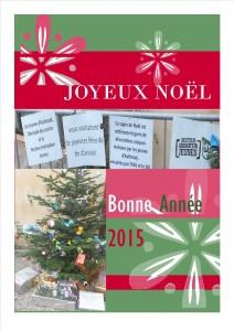 Composition bonne année 2015